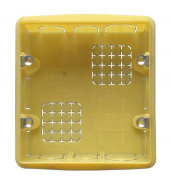 Универсальный встраиваемый короб APART BBi2