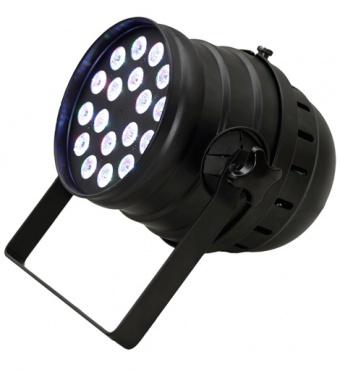 Прожектор DIALighting LED Par 64 Pro