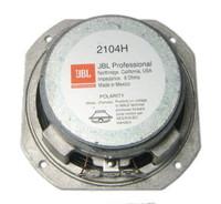 ВЧ-драйвер JBL 2104H
