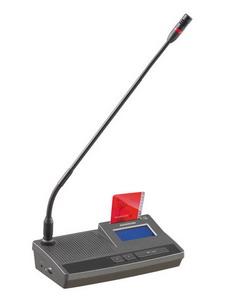 Микрофонная консоль GONSIN TL-VDC6000