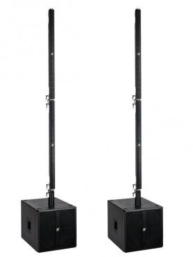 Активный звуковой комплект K-ARRAY KR202 W