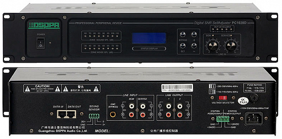 Блок автоматической регулировки уровня громкости DSPPA PC-1028D