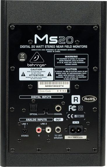 Студийный монитор BEHRINGER MS20