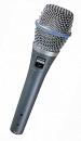 Конденсаторный микрофон SHURE BETA 87A