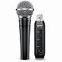Вокальный микрофон SHURE SM58-X2U