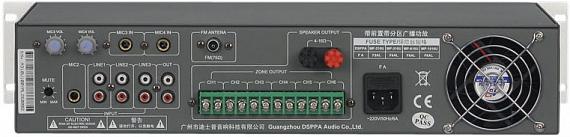 Микшер-усилитель DSPPA MP-310U