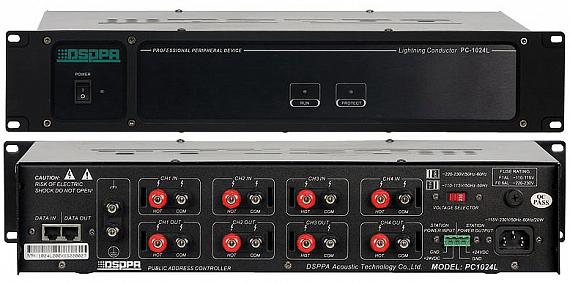 Блок защиты от молнии DSPPA PC-1024L
