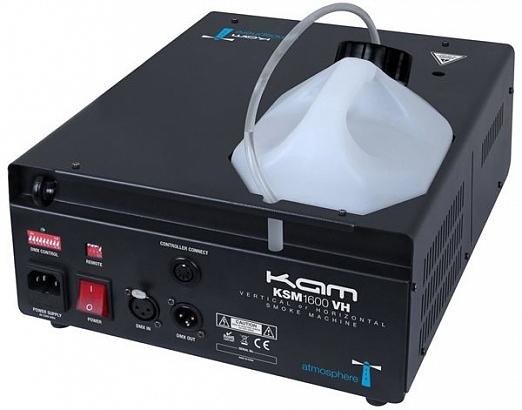 Генератор дыма KAM KSM1600VH