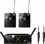 Инструментальная радиосистема AKG WMS40 Mini2 Instr. Set US45A/C