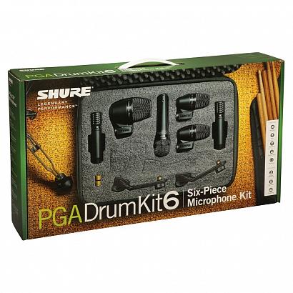 Набор микрофонов для ударных SHURE PGADRUMKIT6
