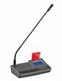 Микрофонная консоль GONSIN TL-VD6000