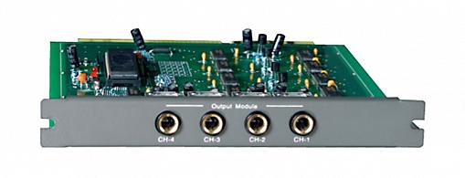 Модуль выходных сигналов DSPPA MAG-1864