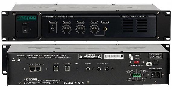 Телефонный интерфейс DSPPA PC-1018T