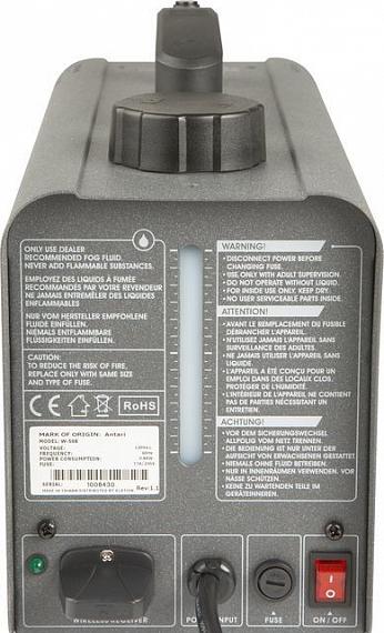 Генератор дыма ANTARI W- 508