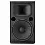 Активная акустическая система YAMAHA DSR115