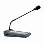 Микрофонная консоль APART DIMIC12