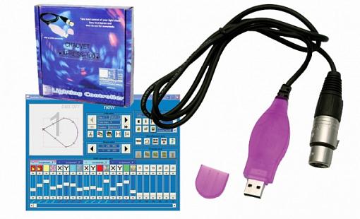 Программа управления светом CHAUVET XPRESS 100