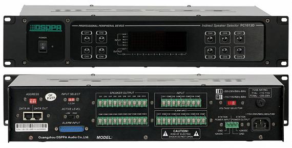 Матрица дистрибьюторная DSPPA PC-1013D