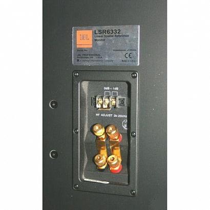Студийный монитор JBL LSR6332L